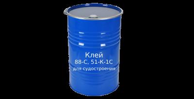 Клей 88-С, 51-К-1С от Уралтехкомплект