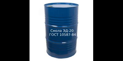 Смола марки ЭД-20 от Уралтехкомплект