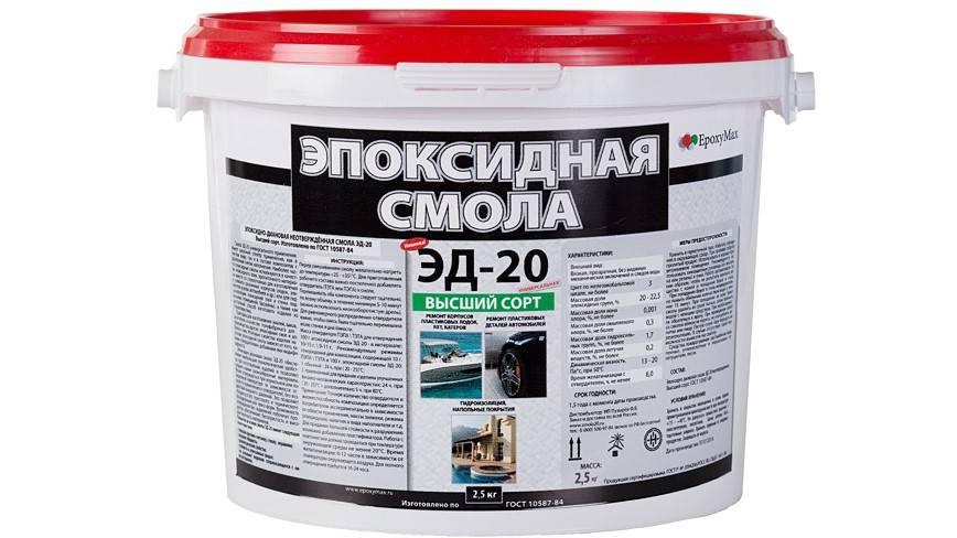 Смола ЭД-20 от Уралтехкомплект